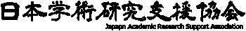 日本学術研究支援協会−JARSA(ジャルサ)